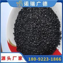 椰果壳活性炭 水处理 净水滤芯用 椰壳颗粒炭 型号齐全 免费寄样检测