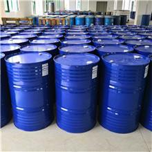 丙二醇甲醚醋酸酯现货供应-DOP-顺酐-DOTP-丙硐肟-二乙烯三胺-N-甲基吡咯烷酮