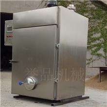 电加热烧鸡猪头肉糖熏炉 蛋制品上色糖熏炉 鸭腿糖熏炉 熏鸡糖熏食品加工设备