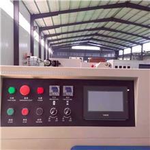 丰沃机械 全自动打包机 枕式包装机 口红包装机 现货供应