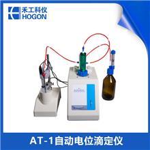 禾工科仪 AT-1自动滴定仪 电位滴定仪