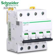 施耐德微型断路器空气开关iC65N-C20A 4P 不带漏电保护器2P 3P 4PC20A