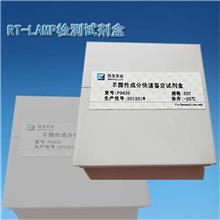 人免疫缺陷病毒I型通用RT-PCR试剂盒