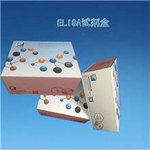 小鼠抗心磷脂抗体IgA(ACA-IgA)elisa检测试剂盒