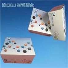 小鼠磷脂酰肌醇抗体IgG/IgM(PI Ab-IgG/IgM)elisa检测试剂盒