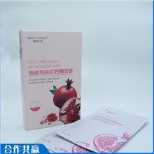 出售供应 芦荟面膜化妆品 美思兰玳套装 护肤品套盒