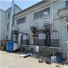工业空调和家庭空调对比  工业空调维修电话  工厂空调  厂房空调