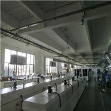 工业用大型空调厂房空调车间空调系统 工业空调风扇哪个牌子好
