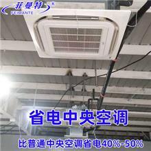 南京市中央空调维修安装,南京超市商场酒店办公楼写字楼通风降温节能中央空调,工业厂房空调