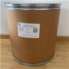 4-甲基邻苯二酚二乙酸二甲酯厂家价格 CAS 52589-39-6