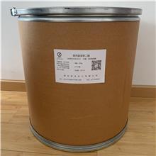 异丙基邻苯二酚 湖北厂家价格 CAS 2138-43-4