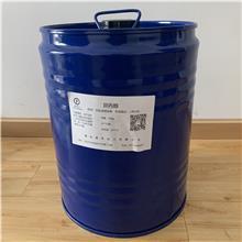 异丙醇 湖北厂家价格 CAS  67-63-0