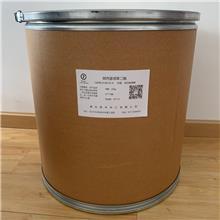 异丙基邻苯二酚 生产厂家 2138-43-4