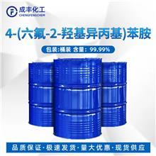4-(六氟-2-羟基异丙基)苯胺  生产厂家 722-92-9