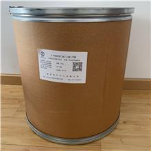 4-甲基邻苯二酚二乙酸二甲酯现货销售 52589-39-6