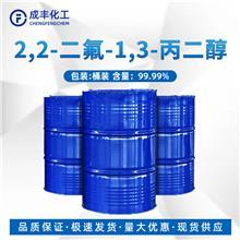 2,2-二氟-1,3-丙二醇 生产厂家 428-63-7