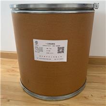一乙胺盐酸盐 生产厂家 557-66-4