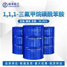 1,1,1-三氟甲烷磺酰苯胺 生产厂家 456-64-4