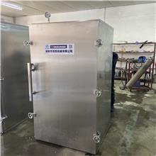 电烤箱嵌入式 全自动不锈钢蒸箱 多功能蒸箱厂家 鹏钧