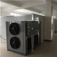 全自动薯片空气能烘干设备 虾条高温恒温烘干机 膨化食品空气能烘干流水线