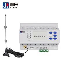 智能网络模块GPRS 网口WIFI灯控 远程手机电脑控制主机终端