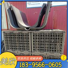 现货供应 雨水PP蓄水模块 PP蓄水池 雨水收集系统 欢迎选购 24小时发货 ¥45.00