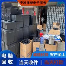 泰州电脑回收 回收设备 可上门评估