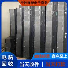 蚌埠二手电脑回收 回收设备 可上门评估