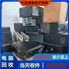 六安旧电脑回收 二手空调回收 可上门评估