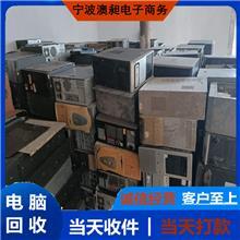 三明二手电脑回收 服务器回收 可上门评估