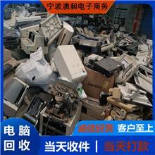 镇江笔记本电脑回收 路由器回收 可上门评估