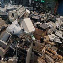 上饶旧电脑回收 金属回收 可上门评估