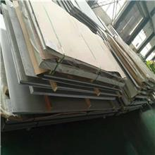 厂家供应平板五金工具锯片不锈钢板铝板冲孔板拉伸件铁板上油机 欢迎询价