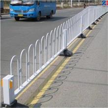 迅鼎 道路交通围栏 公路防护栏定制 马路隔离防护栏 量大从优
