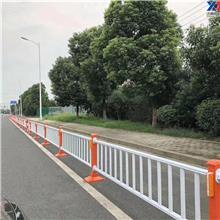迅鼎 交通设施防撞护栏 城市中央隔离栏 马路隔离栏 量大从优