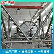 喷雾干燥机 离心喷雾干燥机 杀菌剂喷雾烘干机 喷雾干燥设备 喷雾机厂家