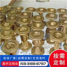 翻砂铸造黄铜件 黄铜压铸精密铸铜件 产地供应 铸铜机械配件 来电订购