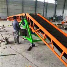 粮食装卸车用双翼式输送机 欣锐机械 制作各种型号规格 欢迎咨询订购