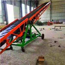 欣锐 双翼皮带输送机 移动式皮带输送机 粮食装卸车用输送机 欢迎订购