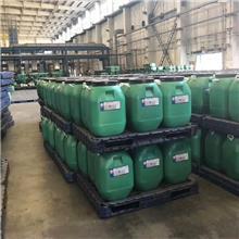 丙烯酸乳液 胶粘剂 涂料水泥改性剂 BJ-806乳液 VAE707 乳液