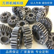 万邦家具配件-金属滑轮-导轨滑轮-钢丝索大小滑轮-粉末冶金滑轮