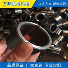 万邦厂家加工定制直齿轮 高强度粉末冶金齿轮 16T齿电动工具配件粉末冶金密齿轮