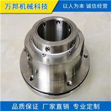 万邦高 效率不锈钢旋涡泵机械密封