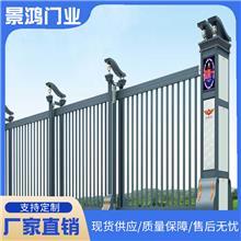 嘉兴不锈钢自动伸缩门 伸缩门生产厂家