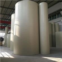 PP立式储槽 PPH无缝缠绕储罐定制设计生产 聚丙烯立式储槽厂家