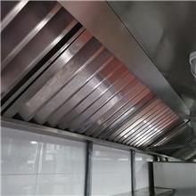 上海中西餐厅油烟机清洗 排风机清洗 油烟净化器清洗
