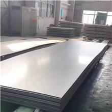 无锡厂家201/304/316L/2520不锈钢板非标激光切割加工 来图定制产品