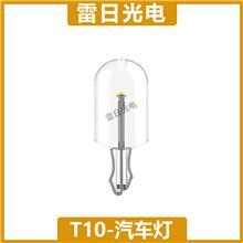 黄光T10汽车示宽灯一体led车灯牌照灯阅读灯COB高亮W5W T10