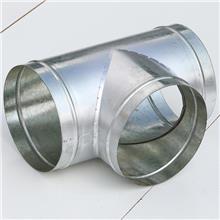 风管加工 螺旋风管 变径三通 及其他配件 厂家直销订制 欢迎咨询