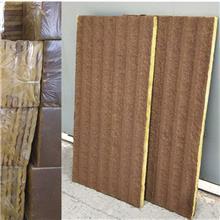 生产销售电梯井道吸声板 穿孔吸声板 玻璃纤维吸声板 价格贴心 欢迎订购